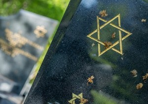 Knowing Jewish Funeral Traditions Can Help Your Practice